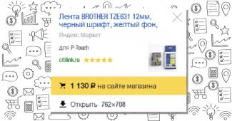 market_pichture