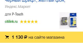 y.market_yandex_images(2)