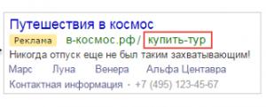 otobrazhaemaya_ssilka_markpr-1