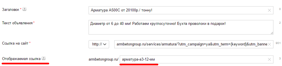 Интерфейс Директ