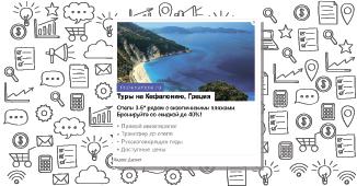 Яндекс добавил уточнения для РСЯ