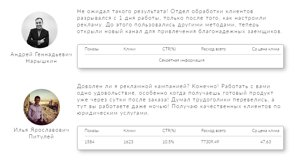 markpr_context_3