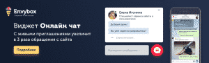 banner-1150x350-chat